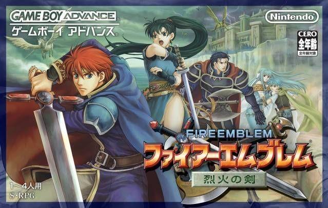 Fire Emblem - Rekka No Ken (GBATemp)