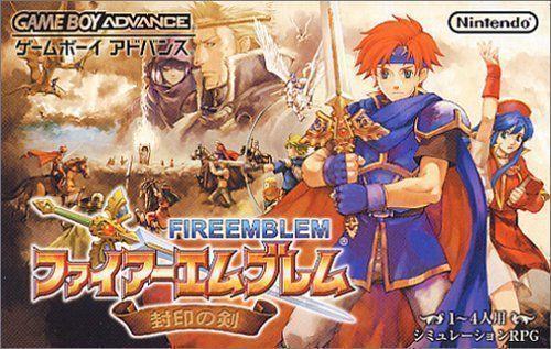 Fire Emblem - Sealed Sword (Eurasia)