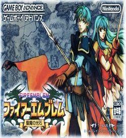 Fire Emblem - Seima No Kouseki ROM