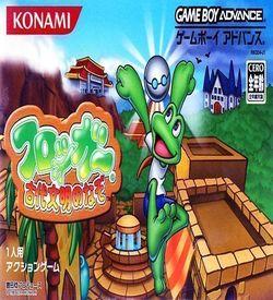 Frogger Kodaibunmei No Nazo ROM