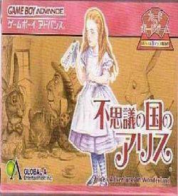 Fushigi No Kuni No Alice (2CH) ROM