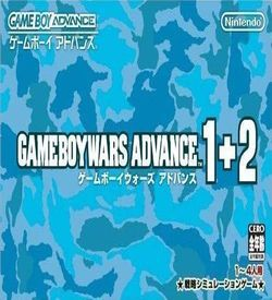 Gameboy Wars Advance 1+2 ROM
