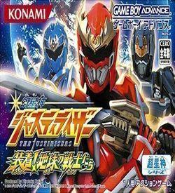 Genseishin Justirisers - Souchaku Chikyuu No Senshitachi ROM