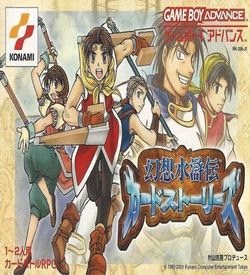 Gensou Suikoden Card Stories (Eurasia) ROM