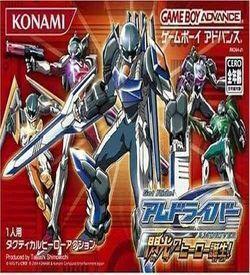 Get Ride AMDriver - Senkou No Hero Tanjou ROM