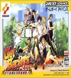 Getbackers Dakkanoku - Metropolis Dakkan Sakusen ROM