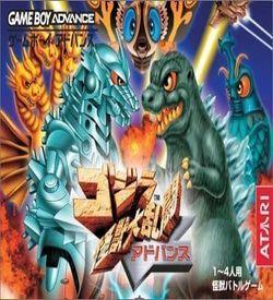 Godzilla Domination ROM