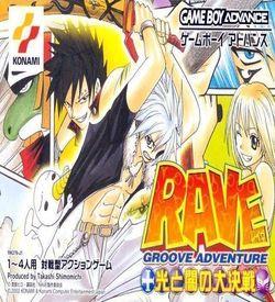 Groove Adventure Rave (Eurasia) ROM