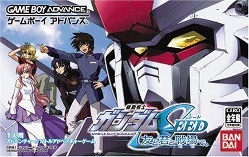 Gundam Seed Battle Assault (Eurasia)