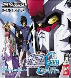 Gundam Seed Battle Assault (Eurasia) ROM