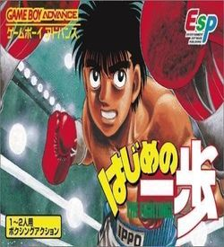 Hajime No Ippo - The Fighting (Eurasia) ROM