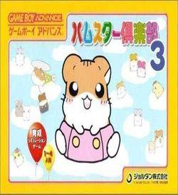 Hamster Gurakubu 3 (Polla) ROM