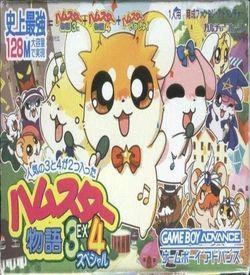Hamster Monogatari 3EX 4 Special ROM