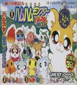 Hamster Monogatari Collection ROM