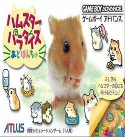 Hamster Paradise Advance (Chakky) ROM