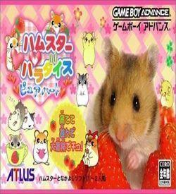 Hamster Paradise - Pure Heart (Evasion) ROM