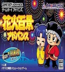 Hanabi Hyakkei Advance ROM
