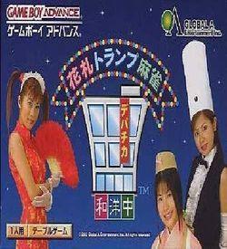Hanafuda Trump Mahjong Depachika Wayouchuu (kaMX) ROM