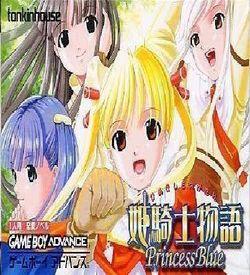 Hime Kishi Monogatari - Princess Blue (Chakky) ROM
