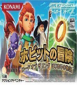 Hobbit No Bouken ROM
