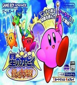 Hoshi No Kirby - Kagami No Daimeikyuu (Eurasia) ROM