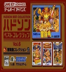 Hudson Best Collection Vol. 6 - Bouken Jima Collection ROM
