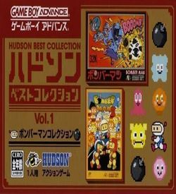 Hudson Best Collection Vol. 1 ROM
