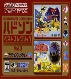 Hudson Collection Vol. 3 - Action Collection ROM