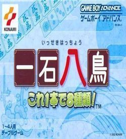 Ikkoku Hattori - Kore 1 Hon De 8 Shurui! (Rapid Fire) ROM