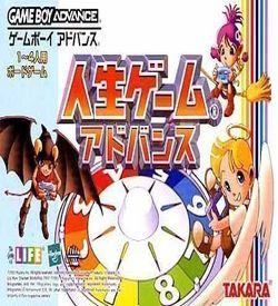 Jinsei Game Advance ROM