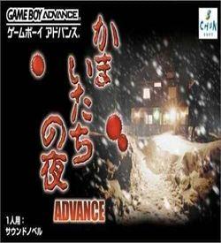 Kamaitachi No Yoru Advance ROM