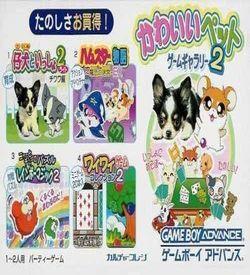 Kawaii Pet Game Gallery 2 ROM