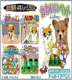 Kawaii Pet Game Gallery ROM