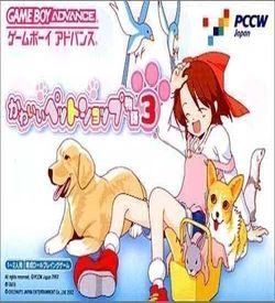 Kawaii Pet Shop Monogatari 3 (Chakky) ROM