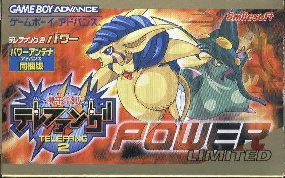 Keitai Denjuu Telefang 2 - Power Version (Rapid Fire)