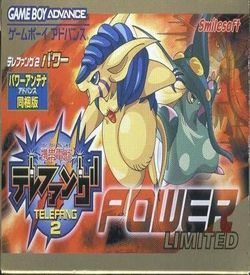 Keitai Denjuu Telefang 2 - Power Version (Rapid Fire) ROM