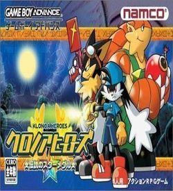 Klonoa Heroes - Densetsu No Star Medal (Eurasia) ROM