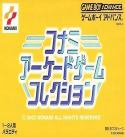 Konami Collector's Series - Arcade Advanced (Cezar) ROM
