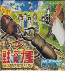 Konchuu No Mori No Daibouken ROM