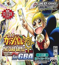 Konjiki No Gashbell!! The Card Battle For GBA (Supplex) ROM