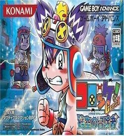 Korokke Great Toki No Boukensha ROM