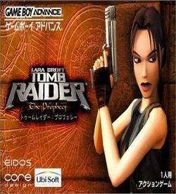 Lara Croft Tomb Raider - The Prophecy ROM