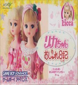 Licca-Chan No Oshare Nikki ROM