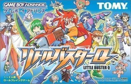 Little Buster Q (Polla)