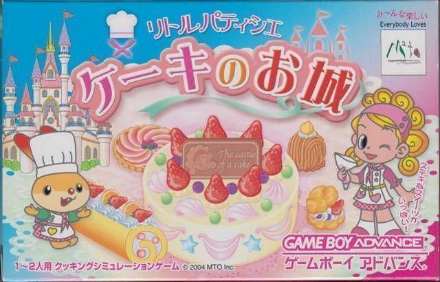 Little Patissier Cake No Oshiro