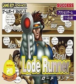 Lode Runner (Cezar) ROM