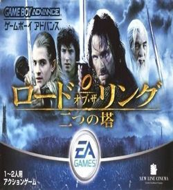 Lord Of The Rings - Futatsu No Tou (Polla) ROM