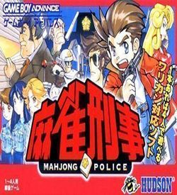 Mahjong Detective (Eurasia) ROM
