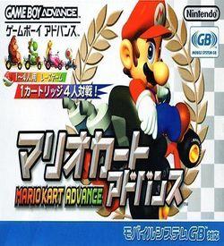 Mario Kart Advance (Eurasia) ROM