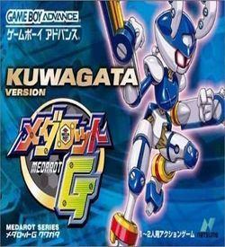 Medarot G - Kuwagata Version ROM
